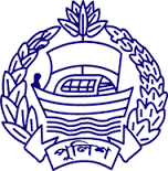 logo of BD police